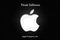 Apple logosunun anlamı nedir